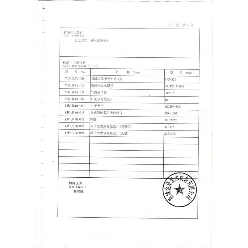 ����璁稿��璇�5